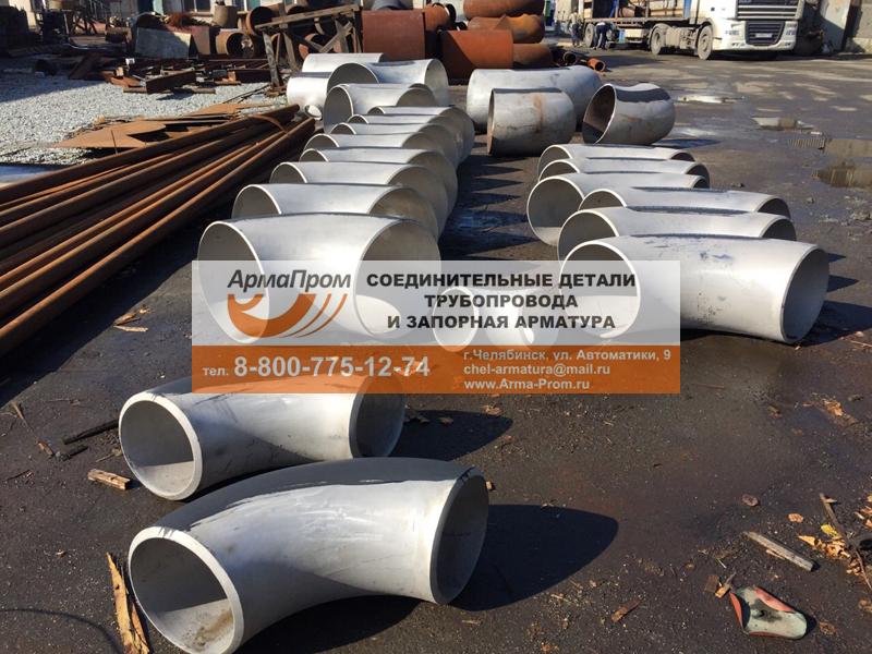 Отвод крутоизогнутый 90 гр ОСТ 34-42-699-97