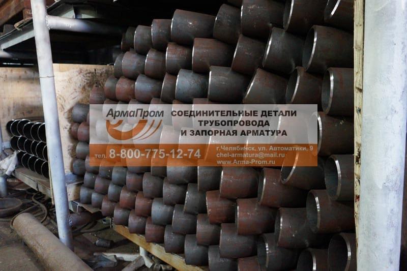 Отвод крутоизогнутый 30 гр ОСТ 34-10-699-97